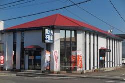 LIXIL不動産ショップ 南九州不動産 賃貸情報センターの写真