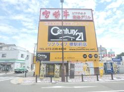 株式会社リブライフ 堺駅前店の写真