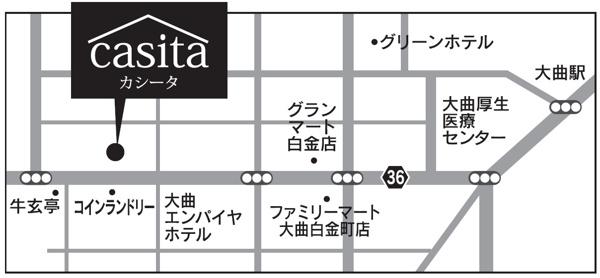 株式会社カシータの写真