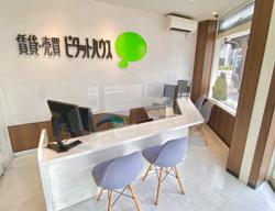 株式会社マツヤマスマイルホームの写真