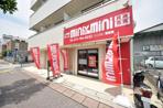 ミニミニFC伊丹店 株式会社アートハウスの写真