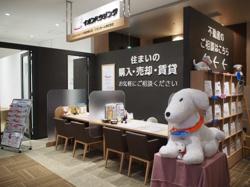 イオンモール株式会社 イオンハウジング幕張新都心店の写真