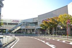 イオンモール株式会社 イオンハウジング東雲店の写真