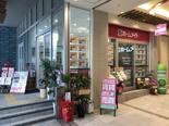 ホームメイトFC明石駅前店の写真