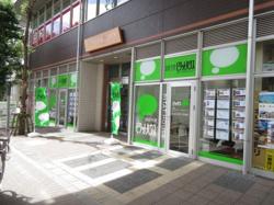 株式会社光伸ハウジングの写真
