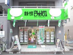 向井興産(株)の写真
