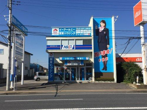 LIXIL不動産ショップ 関東ハウジングの写真