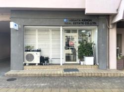 新潟ケンオー不動産株式会社の写真