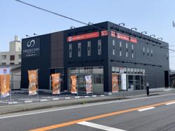 LIXIL不動産ショップ さくらエステート(福岡トーヨー株式会社)の写真
