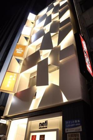 株式会社アブレイズ・コーポレーション 東京駅本店の写真