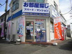 株式会社丸中コーポレーション 英語表記:MARUNAKA CO.,LTD.の写真