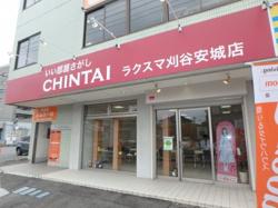 ラクスマ刈谷安城店の写真