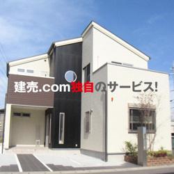 株式会社神戸ie物語の写真