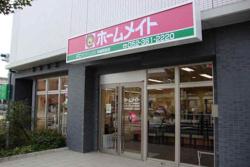 ホームメイトFCPET&LIFE中島駅前店 エムワン・クリエイト株式会社の写真