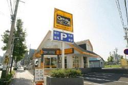 センチュリー21興和不動産株式会社の写真