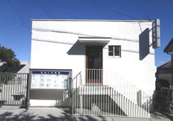 和倉住宅(株)の写真