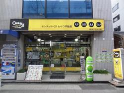 Century21 セイワ不動産㈱長田店の写真