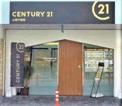 山電不動産株式会社 垂水店の写真