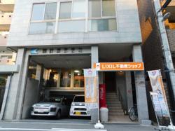 リクシル不動産ショップ ERA 福島の写真