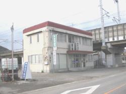 昭栄恒産(株)の写真