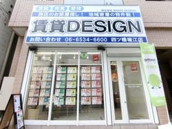 賃貸DESIGN 四ツ橋堀江店の写真