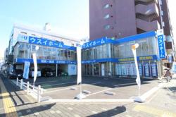 ウスイホーム株式会社 湘南台店の写真