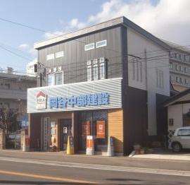 LIXIL不動産ショップ 岡谷中部建設の写真