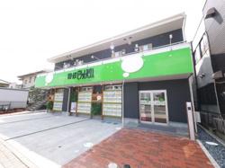 ホームファクトリー株式会社 八街支店の写真
