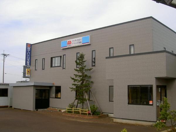 LIXIL不動産ショップ アーバンハウス新潟の写真