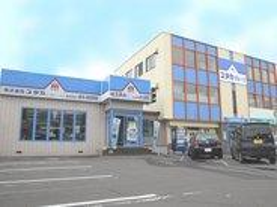 LIXIL不動産ショップ ユタカコーポレーション 本店の写真
