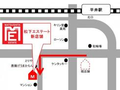 いえもん 平井店の写真