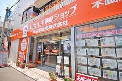 LIXIL不動産ショップ 埼玉不動産 宮原東口店の写真