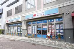 LIXIL不動産ショップ 東洋不動産 白岡店の写真
