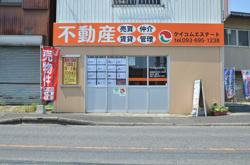 ケイコムエステートの写真