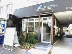 株式会社ユニホー名古屋北営業所の写真