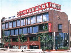 株式会社大庭商店の写真