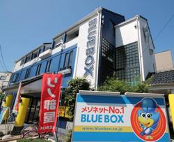 株式会社ブルーボックス 稲沢店の写真
