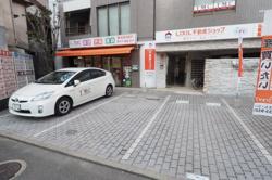 LIXIL不動産ショップ ティー・エム・シーの写真