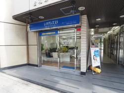 ㈱ハナインターナショナル京橋駅前支店の写真