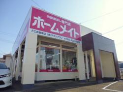 ホームメイトFC倉敷東店の写真