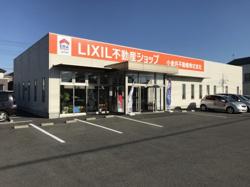 LIXIL不動産ショップ 小金井不動産 鶴田店の写真