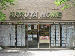 株式会社ハルタホームグループの写真