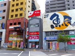 ホームメイトFC一宮駅前店 有限会社スカイホームの写真