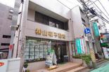 株式会社山福不動産 本店の写真