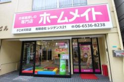 ホームメイトFC弁天町店の写真