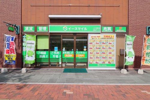 イースマイル JR久留米店の写真