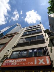 株式会社ixi 目黒店の写真