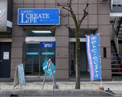 株式会社ライフ・クリエイト 浦和店の写真