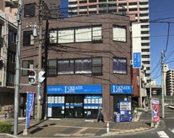 株式会社ライフ・クリエイト 川口西口店の写真