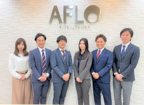 株式会社アフロ AFLO不動産販売の写真